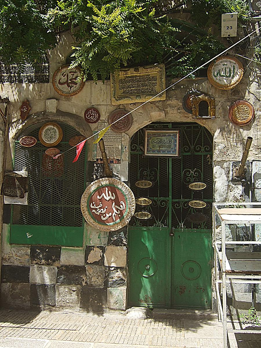 """- Apresentação projecto """"Gaza é aqui"""" 2015, tunel Museu Bernardo, Caldas da Rainha, Portugal - Presentation of the project """"Gaza is here"""" 2015, tunel Bernardo Museum, Caldas da Rainha, Portugal - Présentation du projet """"Gaza is here"""" 2015, Musée tuniso Bernardo, Caldas da Rainha, Portugal"""